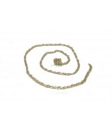 Łańcuszek do torebki nikiel/120 mikiel 120cm